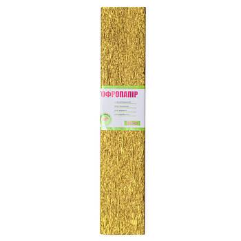 Бумага гофрированная 1Вересня золотая 20% (50см*200см) (701546)