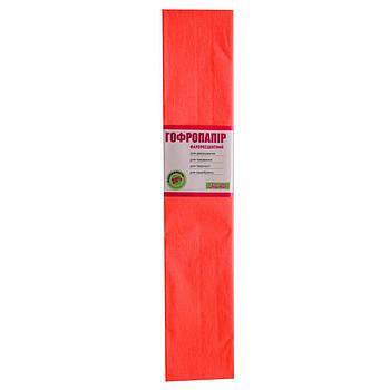 Бумага гофрированная 1Вересня флуоресц. темно-оранжевая 20% (50см*200см) (705396)