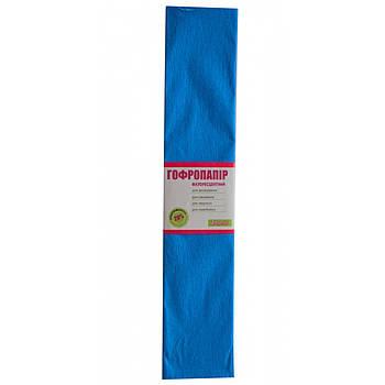 Бумага гофрированная 1Вересня флуоресц. синяя 20% (50см*200см) (705409)