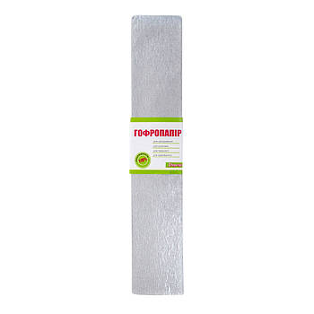 Бумага гофрированная 1Вересня серебряная 20% (50см*200см) (701545)