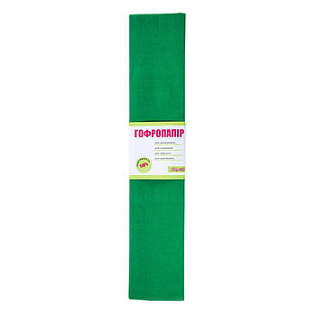 Бумага гофрированная 1Вересня зеленая 110% (50см*200см) набор 10 шт (701543)