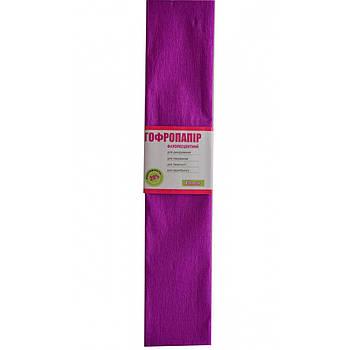 Бумага гофрированная 1Вересня флуоресц. фиолетовая 20% (50см*200см) (705406)