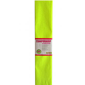 Бумага гофрированная 1Вересня флуоресц. желтая 20% (50см*200см) (705400)