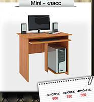 "Компьютерный стол ширина 90 см ""Мини-класс"""