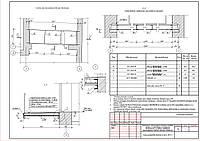 Проект реконструкции домов