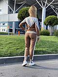 Жіночий спортивний в'язаний брендовий костюм, (Туреччина); Розміри:універсальний (44-46-48);3 кольори на фото., фото 2