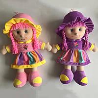 Мягкая Кукла Игрушка для Девочек