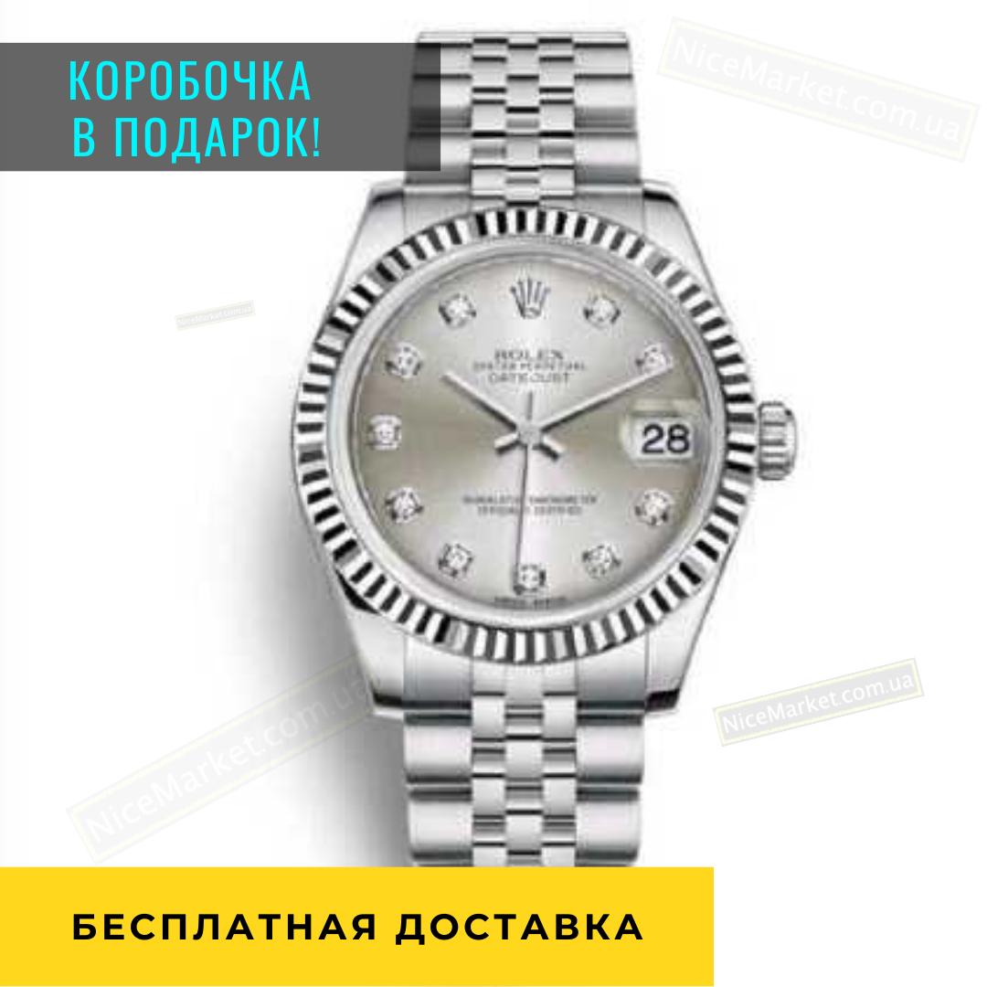 Наручний годинник ААА класу Rolex Datejust All Silver 31 mm