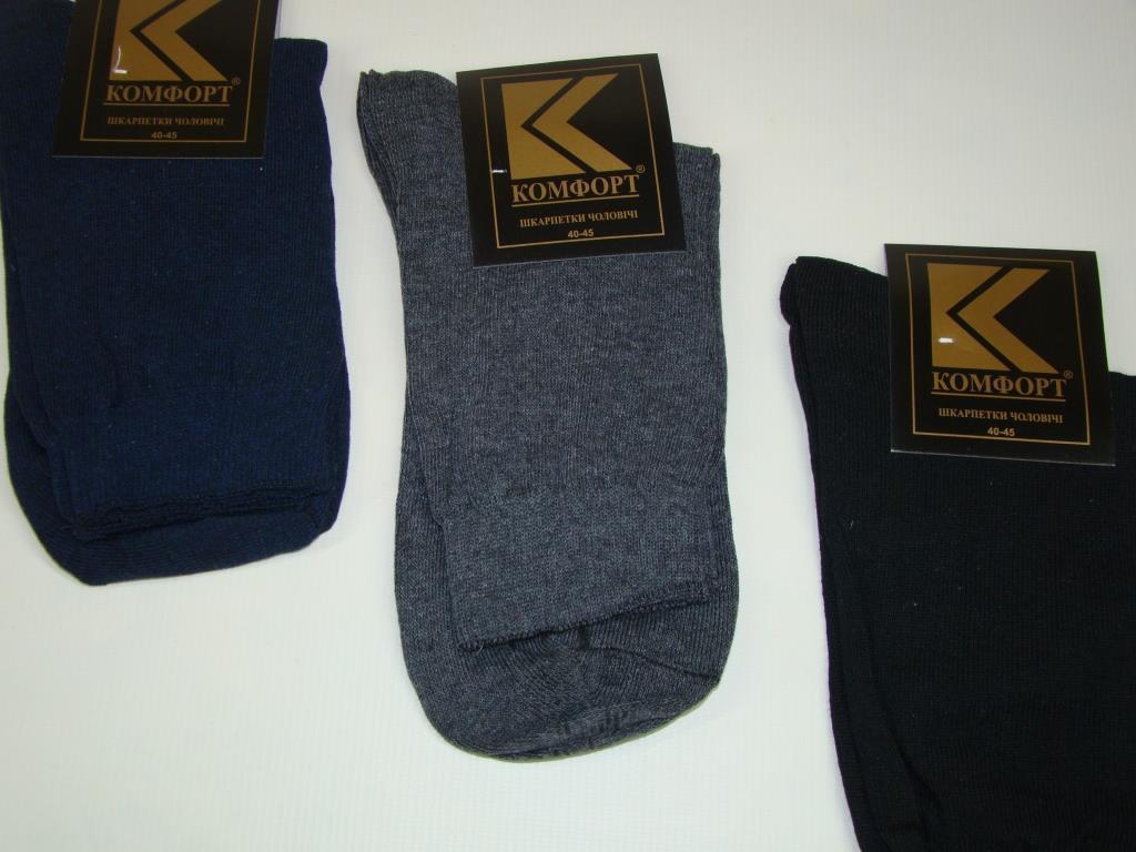 Шкарпетки чоловічі Комфорт ME3017 (40-45р) код 13153