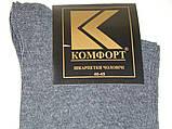 Шкарпетки чоловічі Комфорт ME3017 (40-45р) код 13153, фото 3