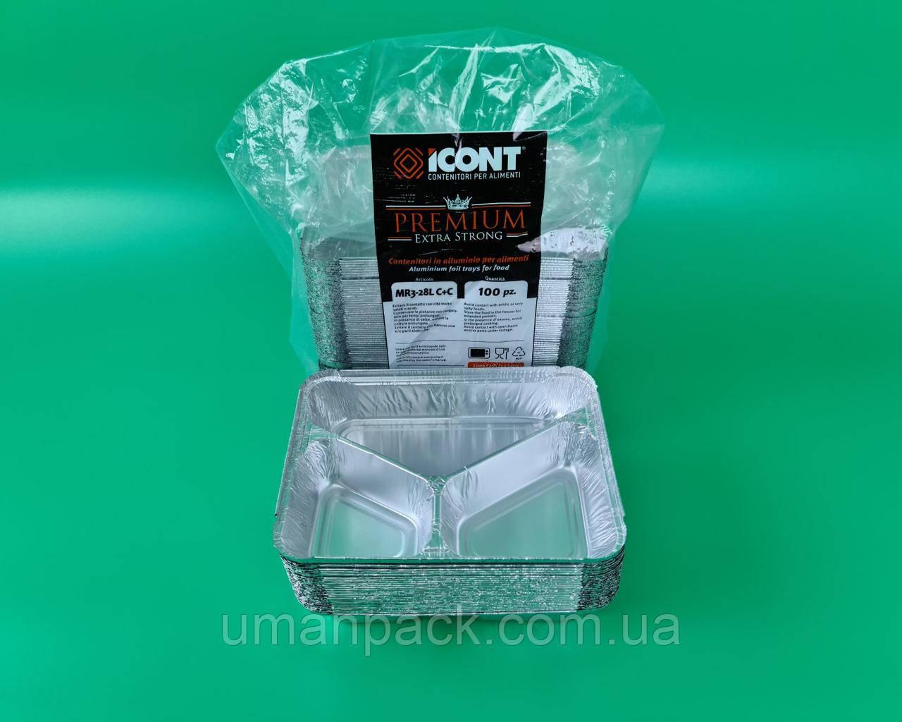 Трехсекционный контейнер из пищевой алюминиевой фольги прямоугольный 190/280/360мл M3L 100шт в упаковки (1
