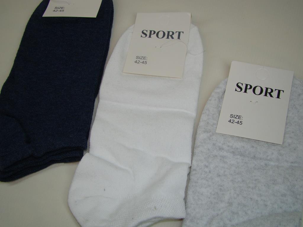 Шкарпетки чоловічі Cotton LC19-34 (42-45р) код 13157