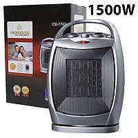 Мощный электрический керамический тепловентилятор Crownberg CB 7749 комнатный дуйчик обогреватель дуйка 1500W