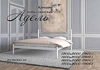 Кровать металлическая Адель 160*190
