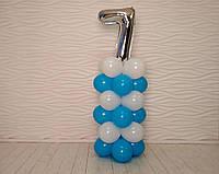 """Композиція з повітряних кульок """"Стійка з цифрою """"7"""" Насос у комплекті, фото 1"""
