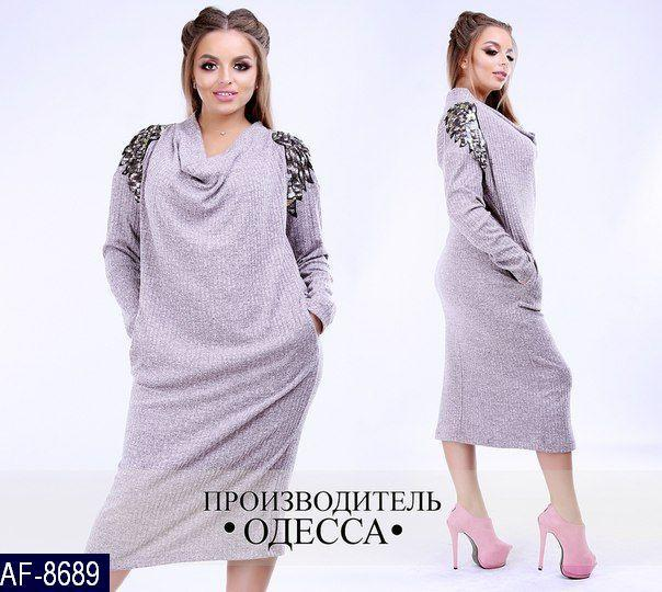 Платье AF-8689