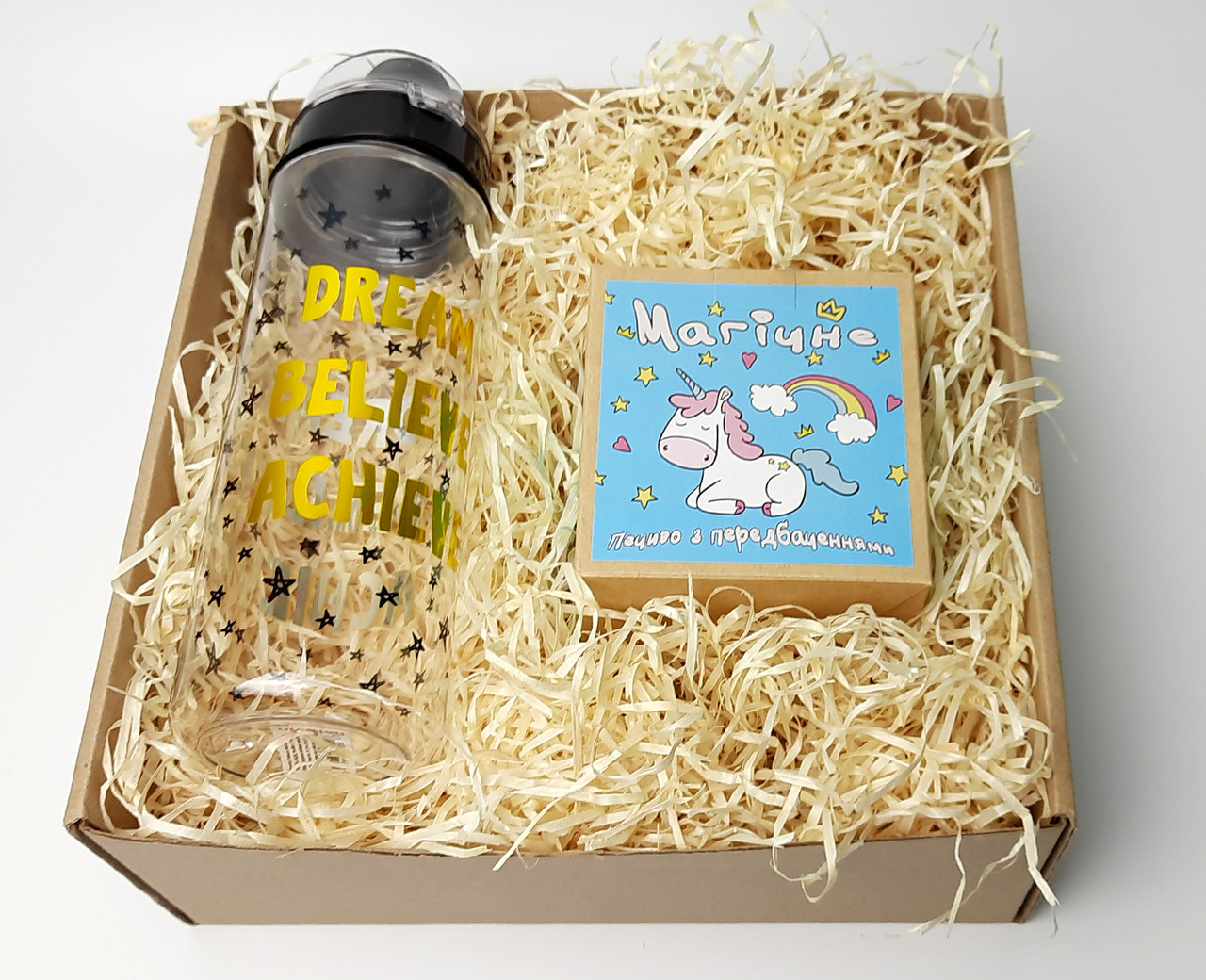 """Подарочный набор """"Магия твоих желаний"""": печенье с предсказаниями """"Магическое"""" и спортивная пластиковая бутылка"""