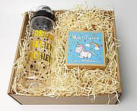 """Подарочный набор """"Магия твоих желаний"""": печенье с предсказаниями """"Магическое"""" и спортивная пластиковая бутылка, фото 1"""