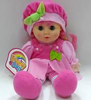 М'яка Іграшка Лялька Дитяча Рожева