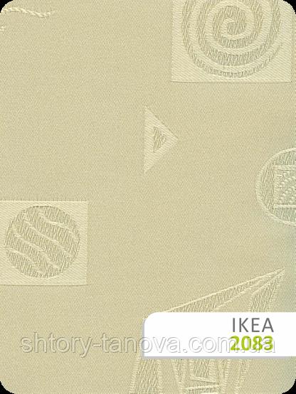 Ikea цена 250 грн купить в днепре Promua Id226814675