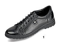 Туфли мужские из натуральной кожи МИДА 11092, фото 1