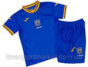 Дитяча футбольна форма Збірної України 2021-2022 синя (ФУТБОЛКА+ШОРТИ)