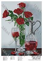 Схема для вышивки бисером Вкус розы