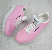 Женские кроссовки Рибок Reebok 36,37,38 р. розовые, модные кроссовки, кроссовки эко кожа, кроссовки удобные