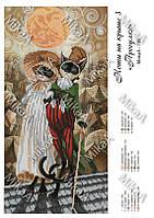 Схема для вишивки бісером Коти на даху прогулянка