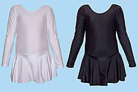 Купальник с юбкой для танцев и гимнастики (0041)