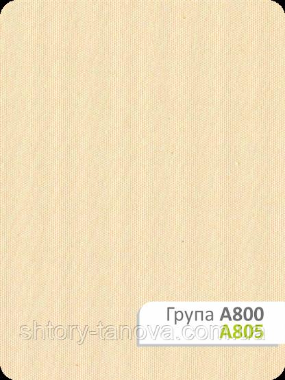 Група А800