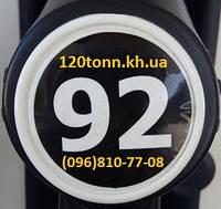 Бензин АИ-92-К5-Евро, Мозырь