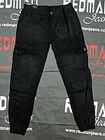"""Джинсы мужские с манжетами и со шнурком на байке, размеры 29-38 """"RESERVED MAN"""" недорого от прямого поставщика"""