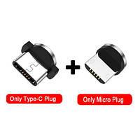 Магнитная головка Type-C и micro USB для зарядки iPhone 12, 11, Xiaomi, Samsung и другие, фото 1