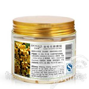 Патчи тканевые с золотым османтусом и экстрактом гамамелиса 80 шт