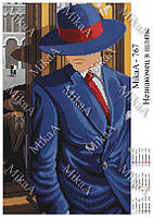 Схема для вышивки бисером Незнакомец в шляпе