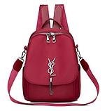 Рюкзак-сумка жіночий невеликий нейлон, фото 3