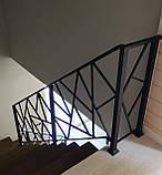 """Металеві перила на сходи в сучасному стилі """"лофт"""", фото 2"""