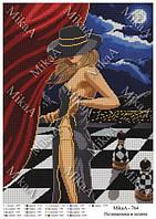 Схема для вышивки бисером Незнакомка в шляпе