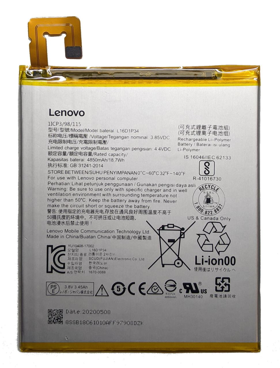 "Акумулятор Lenovo Tab 4 8"" Plus / TB-8704 / TB-8704F / TB-8704X / Tab E10 L16D1P34"
