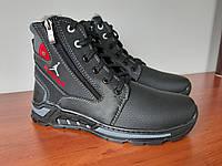 Кросівки чоловічі зимові підліткові чорні теплі (код 4050)