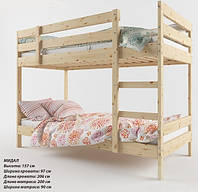 Двухъярусная кровать 8, фото 1