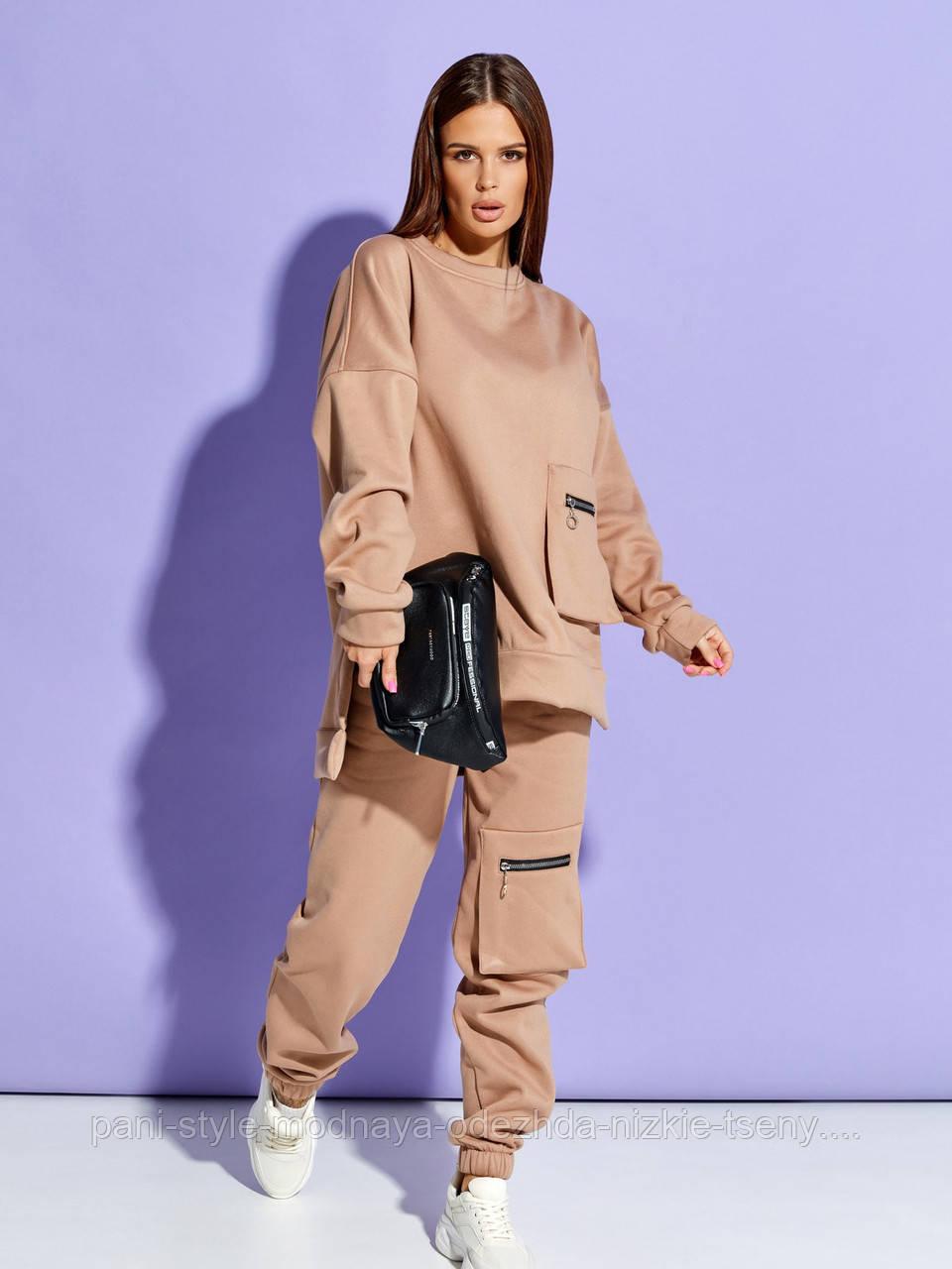 Бежевий жіночий теплий костюм на флісі з накладними кишенями