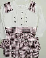 Платье с болеро для девочек