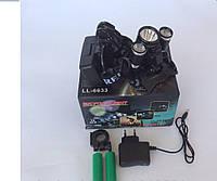 Супер Аккумуляторный Налобный Фонарь II-6603 3 диода Led T6+2Q5