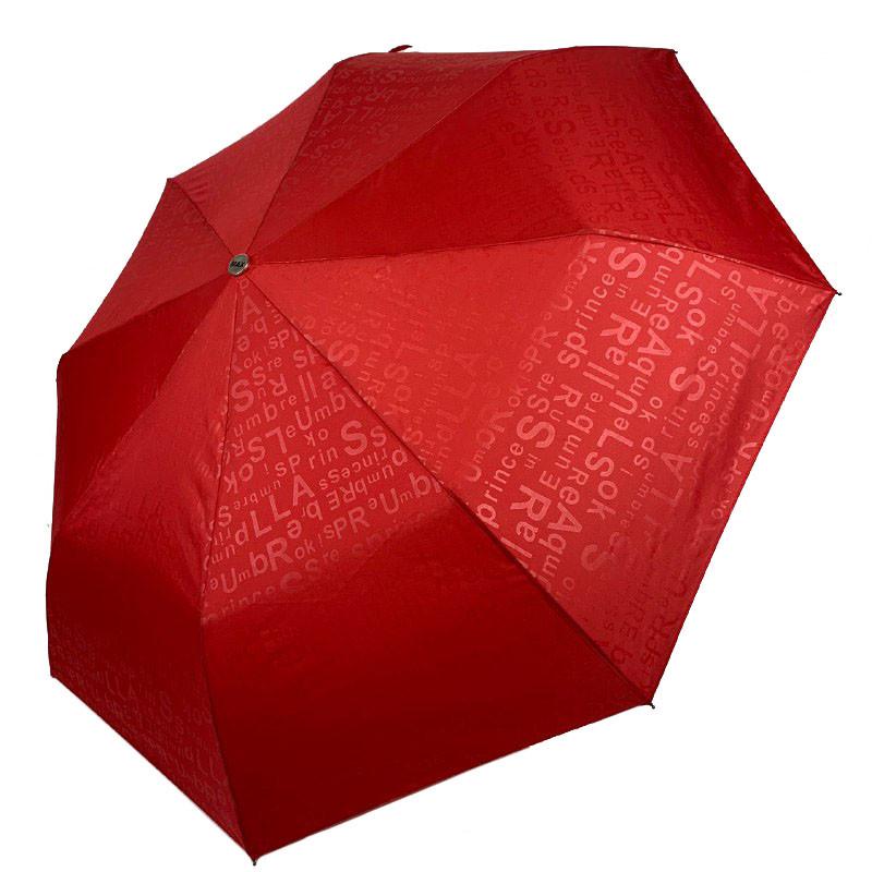 Жіночий напівавтомат зонт MAX Червоний (2052-4)