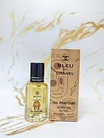 Chanl Bleu de Chanl - Egypt oil 12ml