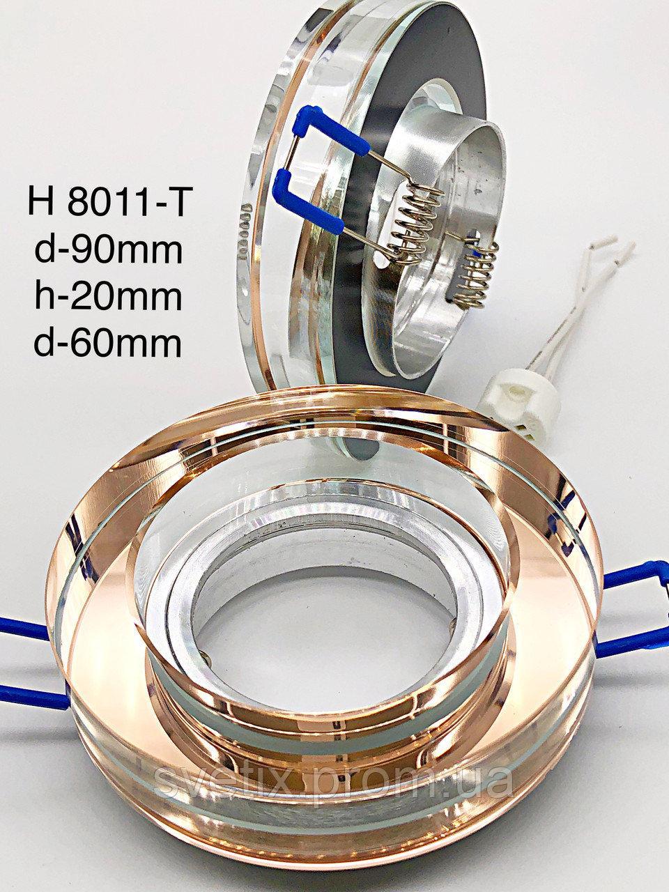 Світильник точковий вбудовується MR-16 круглий скляний персик