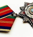 Орден Дружбы народов с документом Оригинал Эмаль Серебро 925 проба, фото 9