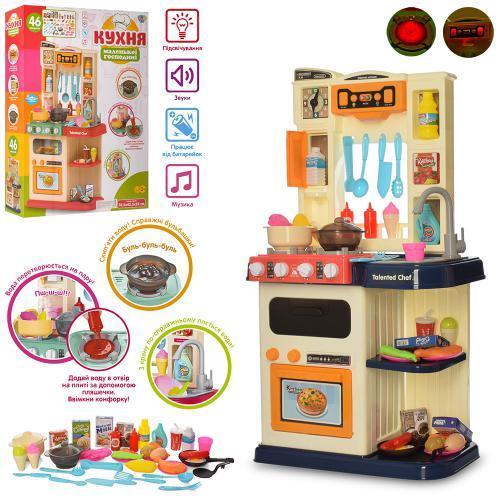 Кухня 922-116
